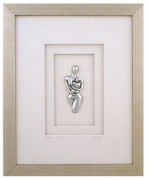 Metal Art - Mother and Child - Silver Box Frame